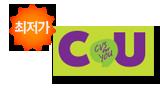CU 모바일 상품권|9500