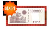 신세계상품권 10만원권|100000